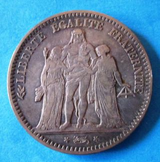 France: 1848 A Five Franc In Vf - Xf photo