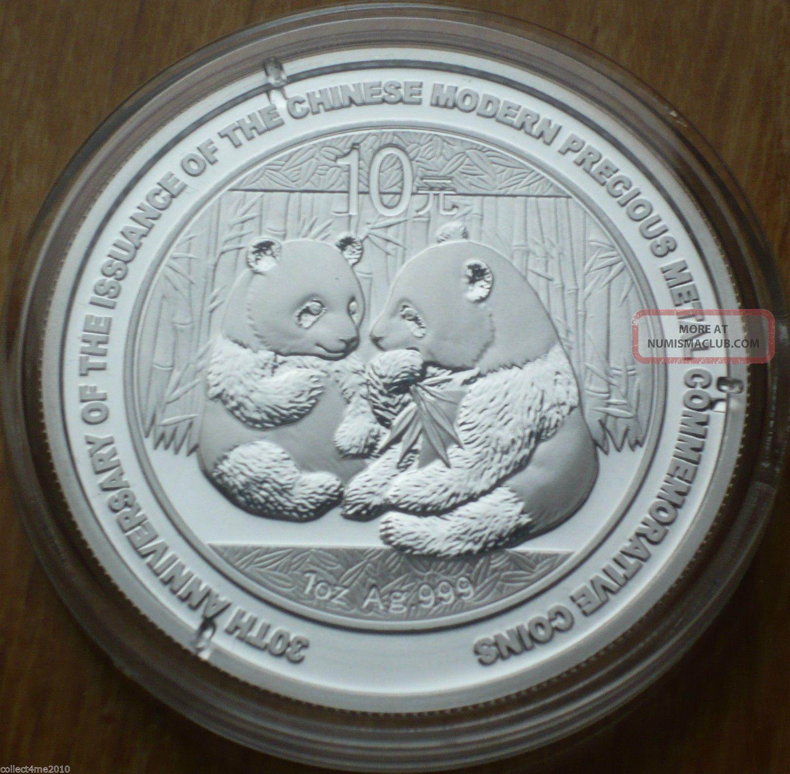 2009 China Panda 30th Anniversary1oz Silver Coin Coins: World photo