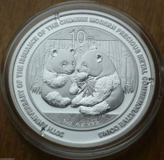 2009 China Panda 30th Anniversary1oz Silver Coin photo