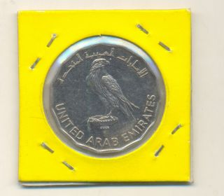 1981 Uae 5 Dirham Commemorative Coin With Eagle Falcon On It. photo
