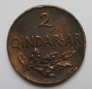 Albania 2 Qindar Ari 1935r Vf photo