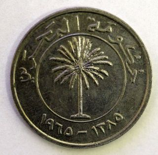 Coins World Middle East Bahrain Price And Value Guide