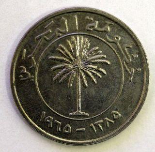 1970 Bahrain 100 Fils photo