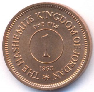 Jordan,  1 Fils,  A.  D.  1963,  A.  H.  1382,  Circulation Coin,  Uncirculated. photo