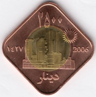 Kurdistan,  2,  500 Dinars,  A.  D.  2006,  A.  H.  1427,  Fantasy Coin,  Uncirculated. photo