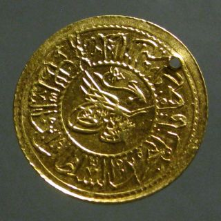 Coins Medieval Islamic Price And Value Guide