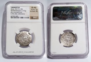 Ngc Certified Ch Au Ancient Silver Coin ½drachm Umar Abbasid Governor Tabaristan photo