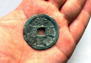 Rare China,  Ming Dynasty (hong Wu Cash 5) 1380 - 90 A.  D.  Size 40 Mm - Very Big photo