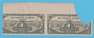 Aa) 1943 Proof Indonesia Japanese Occupation 1 Roepiah Rupiah Uniface Nr Scarce photo