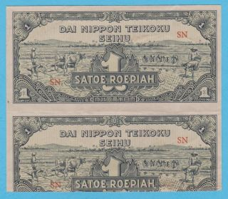 Hh) 1943 Proof Indonesia Japanese Occupation 1 Roepiah Rupiah Uniface Scarce photo