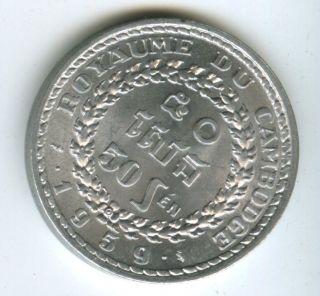 Cambodia 50 Sen 1959 Coin - Bu photo