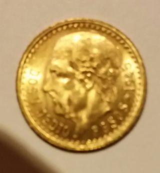 1946 Mexican Gold 2 1/2 Peso - Brillant Uncirculated - Dos Y Medio Peso photo