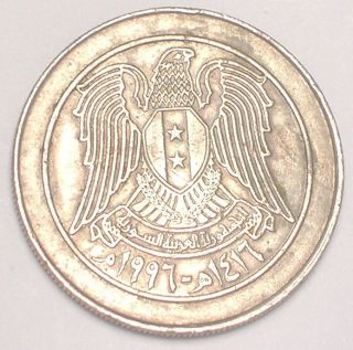 1996 Syria Syrian 10 Pounds Islamic Falcon Ruins Coin F photo