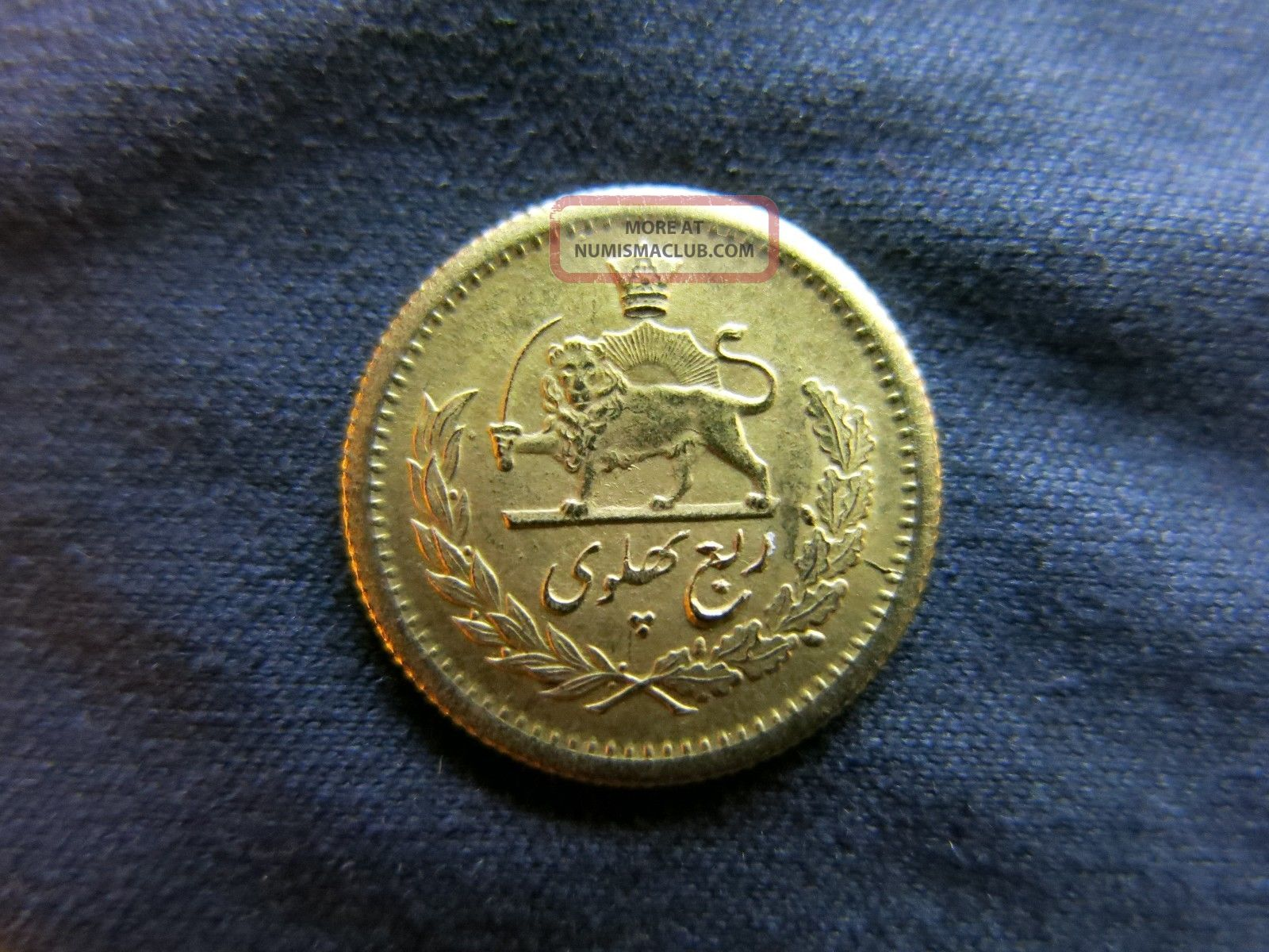 1339 1960 Iran Quarter 1 4 Pahlavi Gold 2g 0 06 Troy