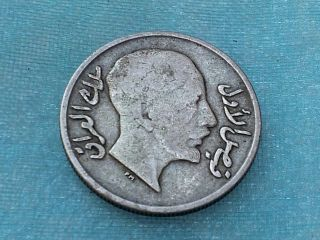 1933,  Iraq,  20 Fils Rare Silver Coin photo