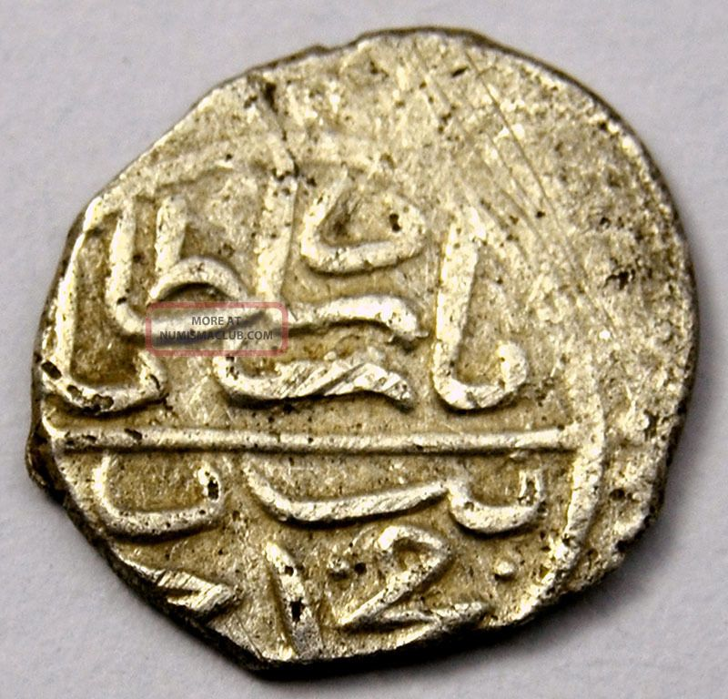 Ottoman Empire Akche Ah886 Constantinople Bayezid Ii