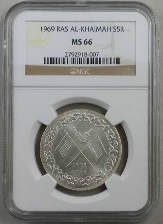 Uae Ras Al - Khaimah 5 Riyals 1969 Silver Ngc Ms66 photo
