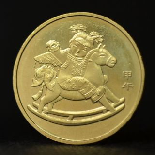 2014 China Zodiac Commemorative Coin.  1 Yuan.  Year Of The Horse.  Unc.  1pcs. photo