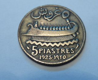Lebanon Coin 5 Piastres 1925 photo