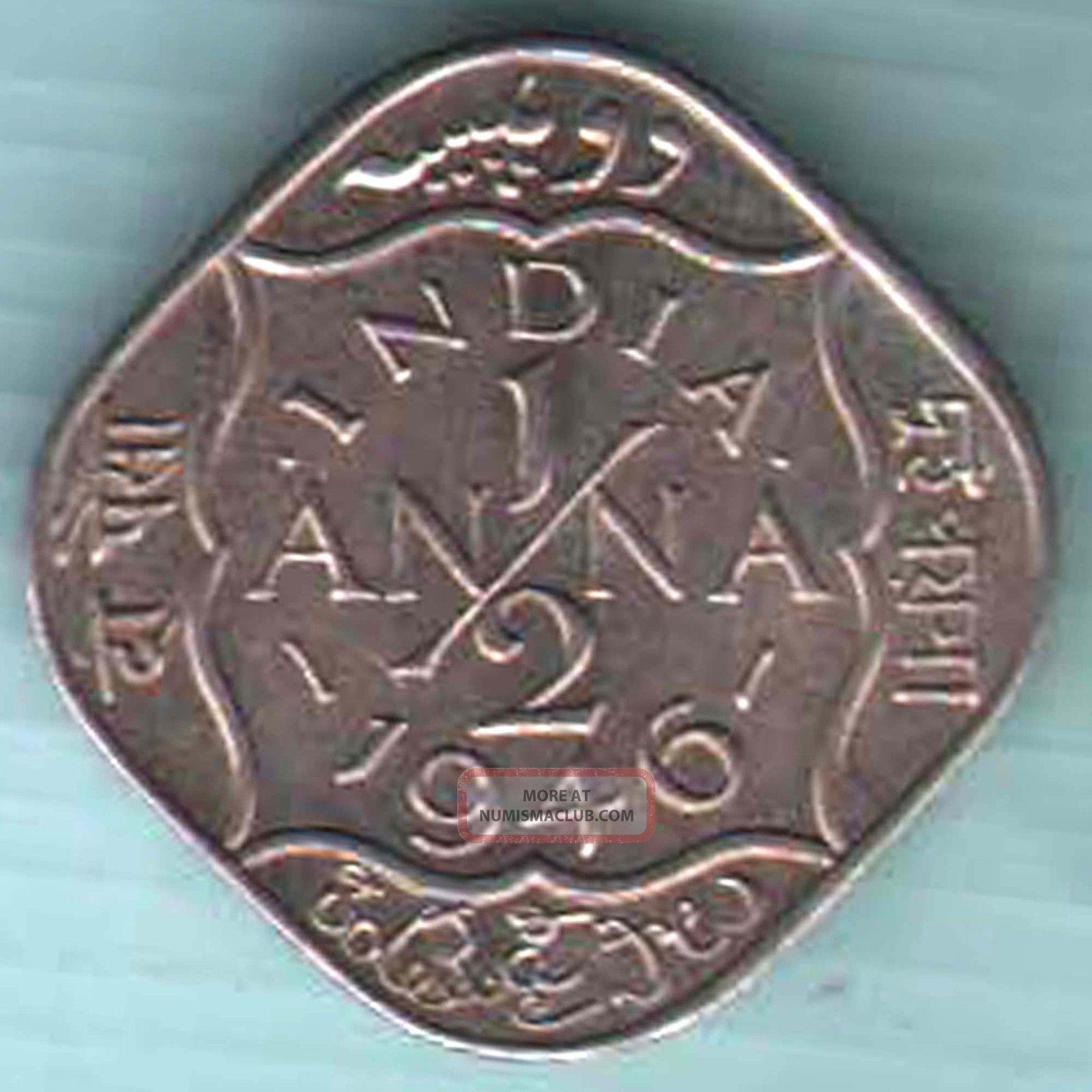 British India 1946 Half Anna Kg Vi Rare Coin W 5