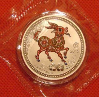 Shanghai 2015y Goat 15g Color Silver China Coin Medal photo