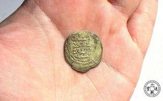 Rare Islamic Gold - Dinar Electron - Medieval Coin - See In Photos photo