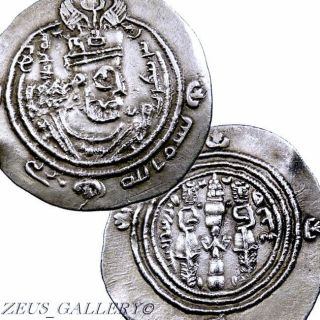 Khusro Type Bism Allāh Rabbi Silver Drachm 32mm Umayyad Caliphate Coin photo