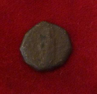 1/2 Tetarteron John Ii Comnenus 1143ad Emperor Facing / Jesus Holding Gospels photo