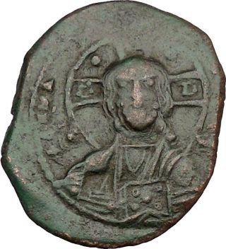 Romanus Iii 1028ad Byzantine Ancient Coin Anonymous Jesus Christ Cross I44265 photo