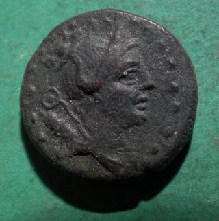 Tater Syracuse Sicily Ae20 Coin Artemis & Athena 1st Century Bc Soloi Cilicia photo