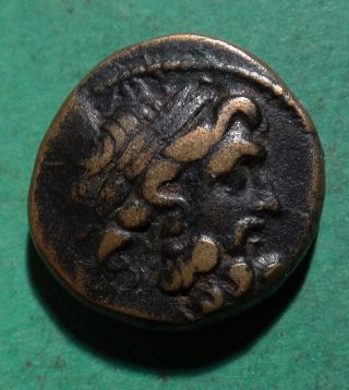 Tater Antioch Syria Ae19 Coin Zeus 1st Century Bc photo