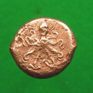 Greek,  Sicily,  Syracuse,  Tetras,  Dionysios I,  Head Of Arethusa / Octopus,  400bc. photo