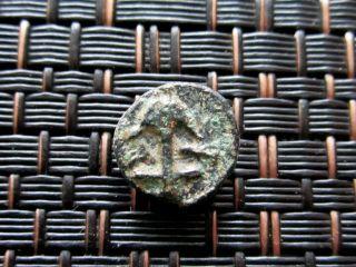 Thrace,  Apollonia Pontika 300 - 200 Bc Ancient Greek Bronze Coin photo