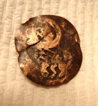 Old Copper Coin 655 Roman Numerals Vi And Iii & M - - Scene - Counter Stamp photo