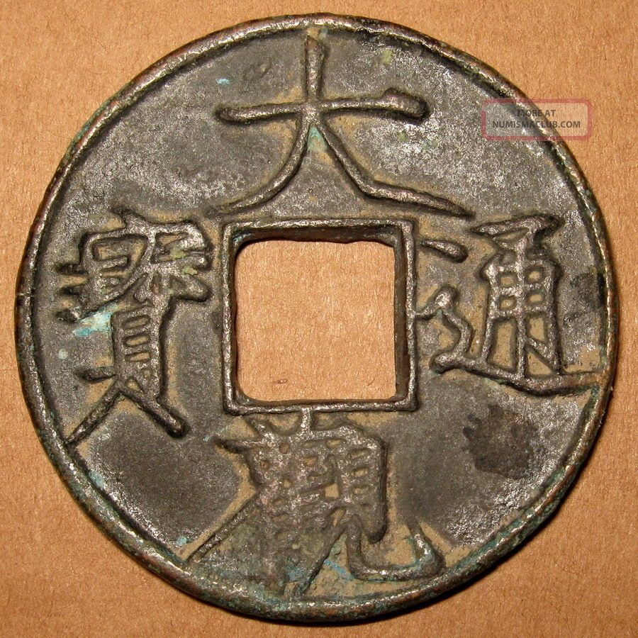 belonging in the china coin Here is a link to the board of studies outline of belonging: here is a link to the centre for learning innovation belonging/the china coin resource.