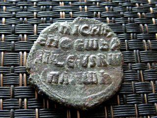 Nicephorus Ii Phocas 963 - 969 Ad Ae Follis Constantinople Ancient Byzantine Coin photo