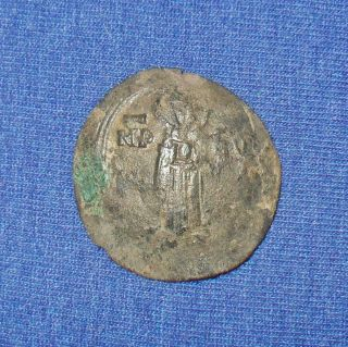 Byzantine Ancient Cup Coin photo