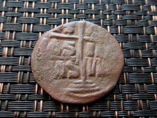 Romanus Iii 1028 - 1034 Ad Class B Anonymous Follis Constantinople photo