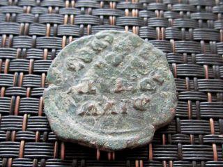 Byzantine Empire - Constantine Vii 913 - 959 Ad Bronze Follis Error Minting photo