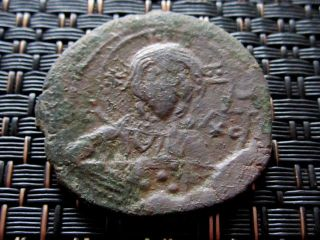 Constantine X 1059 - 1067 Ad Class F Anonymous Follis Constantinople. photo