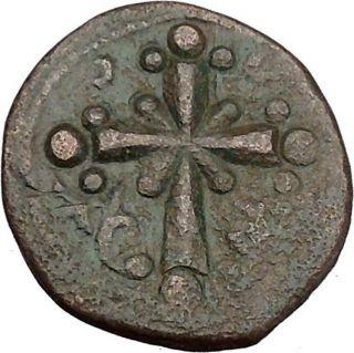 First Crusade Nicephorus Iii Botaneiates Rare Byzantine Coin Jesus Christ I41767 photo