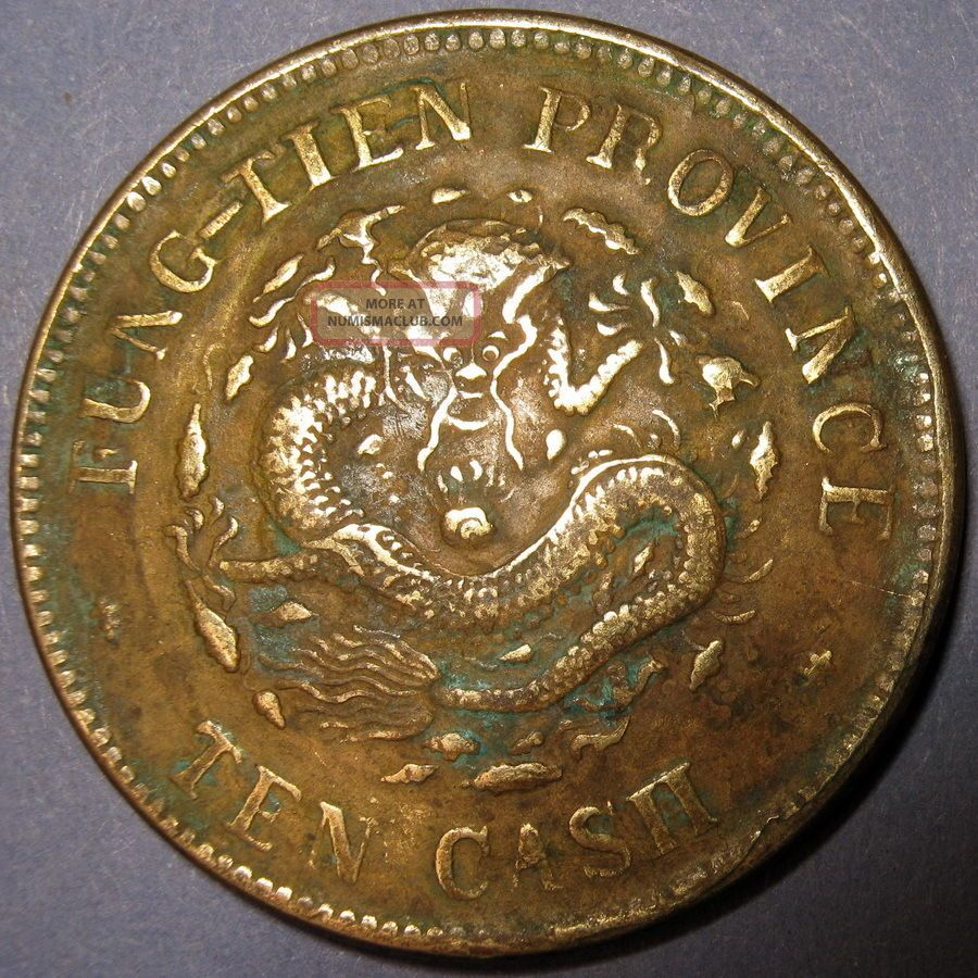 Rare China Fengtian Dragon Copper Coin 1905 Ad Province