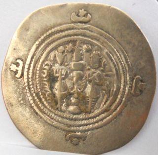 Khusru Ii (590 - 627 A.  D. ),  Sassanian Empire,  Silver Drachm,  Sasanian,  Bishapur photo