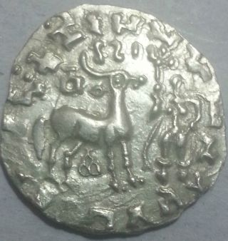 Kunindas,  Amoghabhuti (c.  200 Bc),  Silver Drachma,  Scarce 4 photo