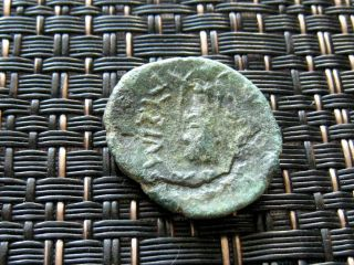 Rare Unresearched Hemidrachm Greek Silver Coin 300 Bc 6 Coins: Ancient