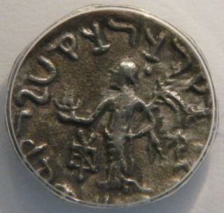 C.  57 - 35 Bc Indo - Scythian (azilises) - Silver Drachm - Anacs Vf20 photo