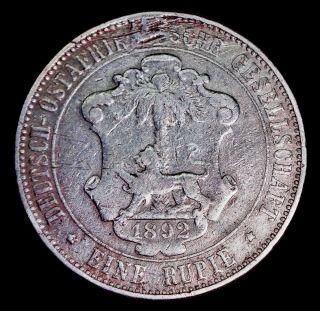 German East Africa (tanganyika) Silver Rupie 1892