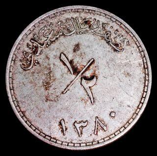 Muscat & Oman,  1/2 Saidi Rial (ah - 1380) Silver Coin