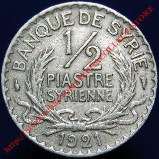 Syria French Protectorate 1/2 Piastre 1921 Copper - Nickel Coin Km 68 photo