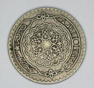 1936 Syria 25 Piastres Silver Coin Syrian Etat De Syrie photo